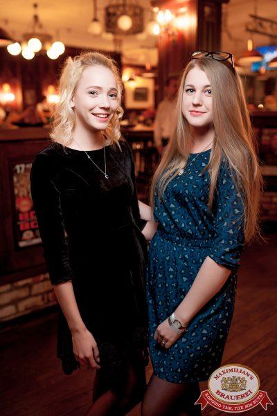 Макс Барских, 9 ноября 2017 - Ресторан «Максимилианс» Уфа - 00025