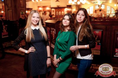 Макс Барских, 9 ноября 2017 - Ресторан «Максимилианс» Уфа - 00026
