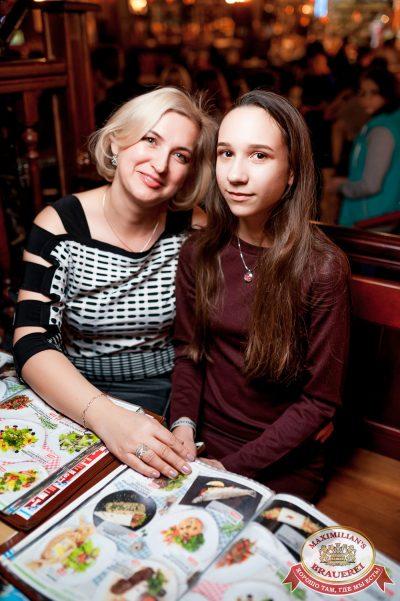 Макс Барских, 9 ноября 2017 - Ресторан «Максимилианс» Уфа - 00033
