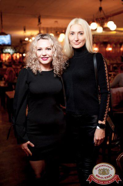 Макс Барских, 9 ноября 2017 - Ресторан «Максимилианс» Уфа - 00034