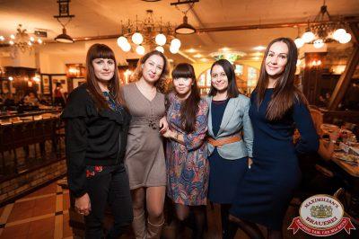 Макс Барских, 9 ноября 2017 - Ресторан «Максимилианс» Уфа - 00038