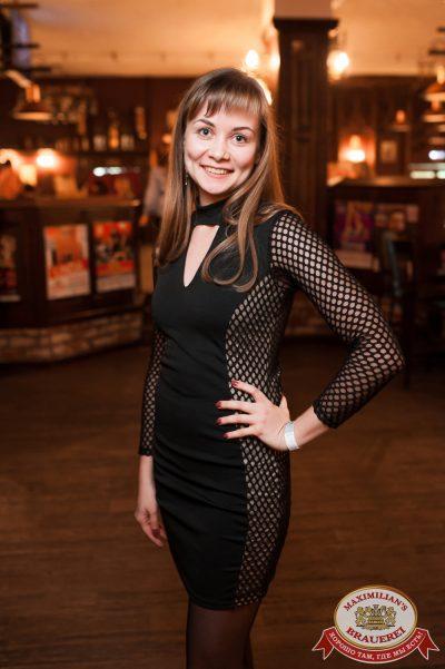 Макс Барских, 9 ноября 2017 - Ресторан «Максимилианс» Уфа - 00047