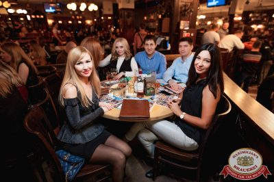 Макс Барских, 9 ноября 2017 - Ресторан «Максимилианс» Уфа - 00050