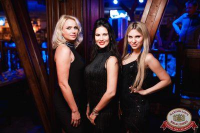 Макс Барских, 9 ноября 2017 - Ресторан «Максимилианс» Уфа - 00053