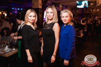 Макс Барских, 9 ноября 2017 - Ресторан «Максимилианс» Уфа - 00058