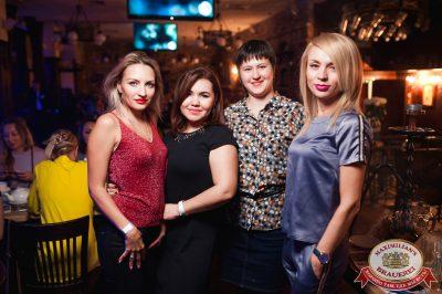 Макс Барских, 9 ноября 2017 - Ресторан «Максимилианс» Уфа - 00060