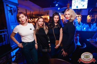 Макс Барских, 9 ноября 2017 - Ресторан «Максимилианс» Уфа - 00063