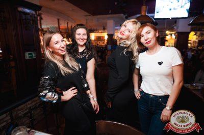 Макс Барских, 9 ноября 2017 - Ресторан «Максимилианс» Уфа - 00064