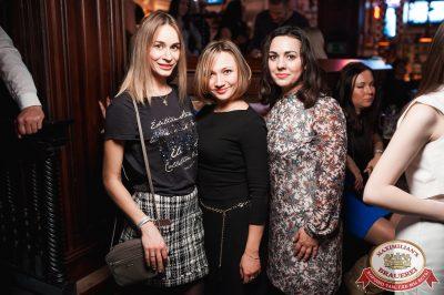 Макс Барских, 9 ноября 2017 - Ресторан «Максимилианс» Уфа - 00067