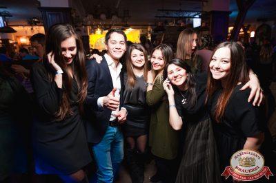 Макс Барских, 9 ноября 2017 - Ресторан «Максимилианс» Уфа - 00069