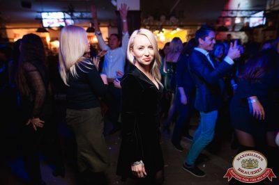 Макс Барских, 9 ноября 2017 - Ресторан «Максимилианс» Уфа - 00071