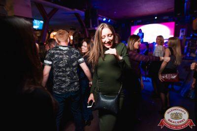 Макс Барских, 9 ноября 2017 - Ресторан «Максимилианс» Уфа - 00072