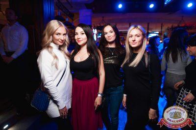 Макс Барских, 9 ноября 2017 - Ресторан «Максимилианс» Уфа - 00073