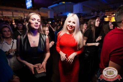 Uma2rman, 15 ноября 2017 - Ресторан «Максимилианс» Уфа - 12
