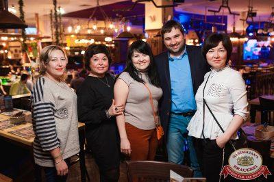 Uma2rman, 15 ноября 2017 - Ресторан «Максимилианс» Уфа - 17