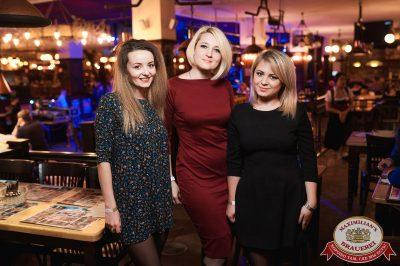 Uma2rman, 15 ноября 2017 - Ресторан «Максимилианс» Уфа - 18