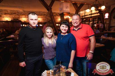 Uma2rman, 15 ноября 2017 - Ресторан «Максимилианс» Уфа - 20
