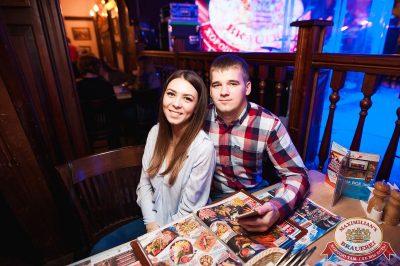 Uma2rman, 15 ноября 2017 - Ресторан «Максимилианс» Уфа - 21