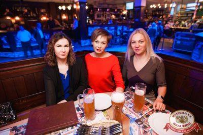 Uma2rman, 15 ноября 2017 - Ресторан «Максимилианс» Уфа - 23