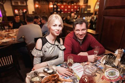 Uma2rman, 15 ноября 2017 - Ресторан «Максимилианс» Уфа - 24