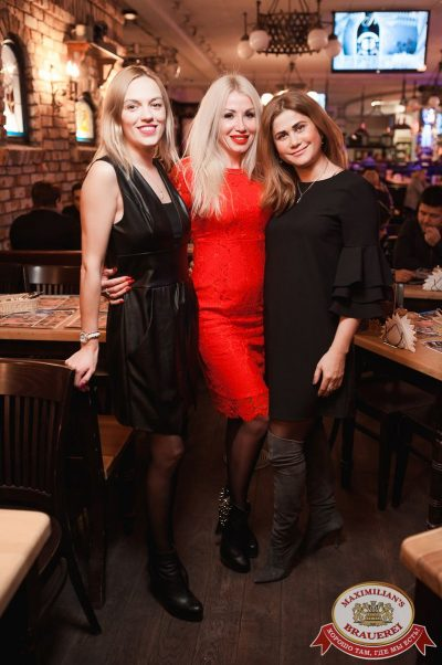 Uma2rman, 15 ноября 2017 - Ресторан «Максимилианс» Уфа - 26