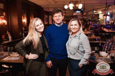 Uma2rman, 15 ноября 2017 - Ресторан «Максимилианс» Уфа - 27