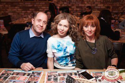 Uma2rman, 15 ноября 2017 - Ресторан «Максимилианс» Уфа - 29
