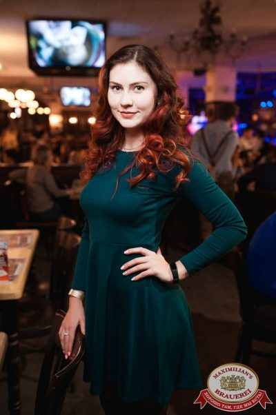 Uma2rman, 15 ноября 2017 - Ресторан «Максимилианс» Уфа - 32