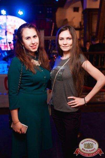 Uma2rman, 15 ноября 2017 - Ресторан «Максимилианс» Уфа - 36