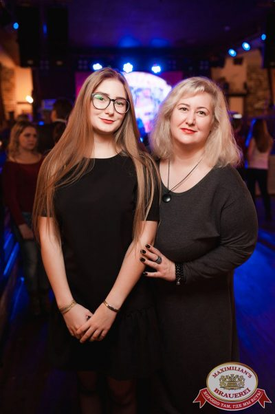 Uma2rman, 15 ноября 2017 - Ресторан «Максимилианс» Уфа - 37