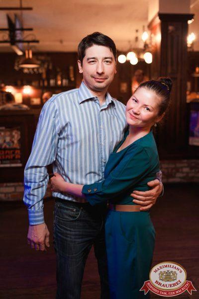Uma2rman, 15 ноября 2017 - Ресторан «Максимилианс» Уфа - 38