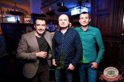 Uma2rman, 15 ноября 2017 - Ресторан «Максимилианс» Уфа - 39