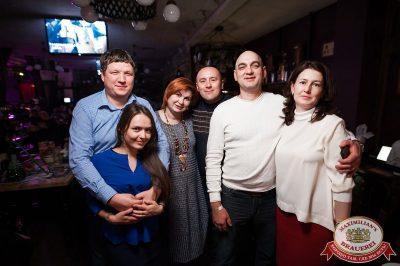 Uma2rman, 15 ноября 2017 - Ресторан «Максимилианс» Уфа - 41