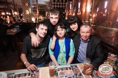 Uma2rman, 15 ноября 2017 - Ресторан «Максимилианс» Уфа - 42