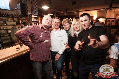 Uma2rman, 15 ноября 2017 - Ресторан «Максимилианс» Уфа - 43