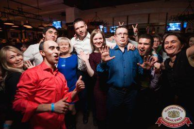ВИА «Волга-Волга» и Dj Miller, 17 ноября 2017 - Ресторан «Максимилианс» Уфа - 12