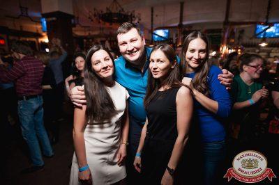 ВИА «Волга-Волга» и Dj Miller, 17 ноября 2017 - Ресторан «Максимилианс» Уфа - 13
