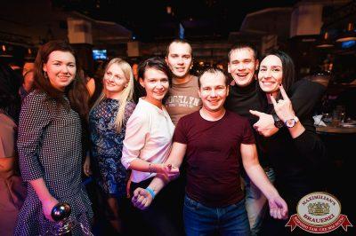 ВИА «Волга-Волга» и Dj Miller, 17 ноября 2017 - Ресторан «Максимилианс» Уфа - 20