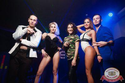 ВИА «Волга-Волга» и Dj Miller, 17 ноября 2017 - Ресторан «Максимилианс» Уфа - 29
