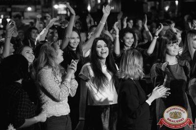 ВИА «Волга-Волга» и Dj Miller, 17 ноября 2017 - Ресторан «Максимилианс» Уфа - 3