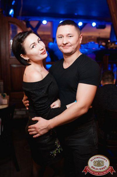 ВИА «Волга-Волга» и Dj Miller, 17 ноября 2017 - Ресторан «Максимилианс» Уфа - 32