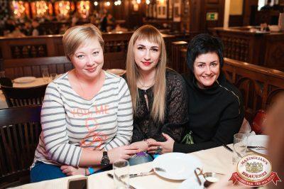 ВИА «Волга-Волга» и Dj Miller, 17 ноября 2017 - Ресторан «Максимилианс» Уфа - 33
