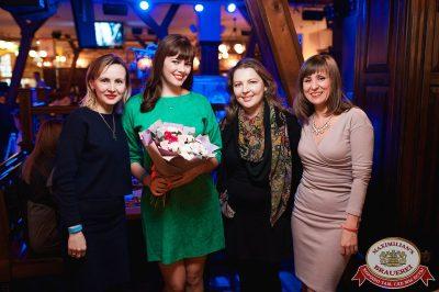 ВИА «Волга-Волга» и Dj Miller, 17 ноября 2017 - Ресторан «Максимилианс» Уфа - 34