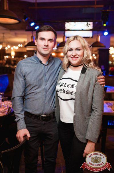 ВИА «Волга-Волга» и Dj Miller, 17 ноября 2017 - Ресторан «Максимилианс» Уфа - 35