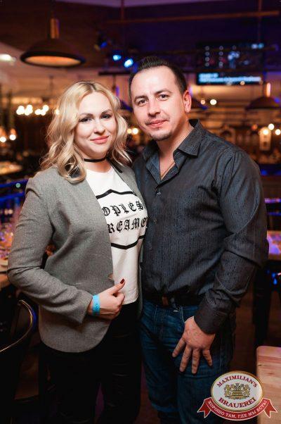 ВИА «Волга-Волга» и Dj Miller, 17 ноября 2017 - Ресторан «Максимилианс» Уфа - 36