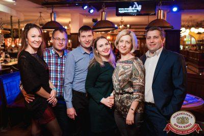 ВИА «Волга-Волга» и Dj Miller, 17 ноября 2017 - Ресторан «Максимилианс» Уфа - 37
