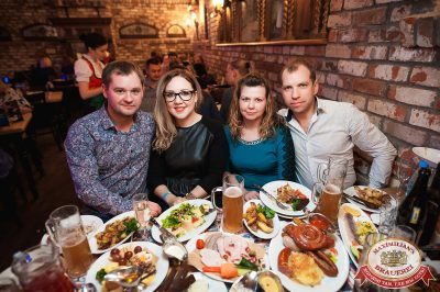 ВИА «Волга-Волга» и Dj Miller, 17 ноября 2017 - Ресторан «Максимилианс» Уфа - 40