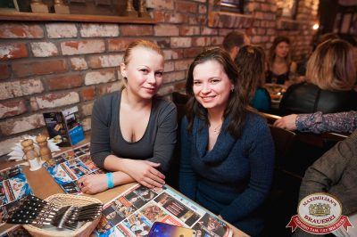 ВИА «Волга-Волга» и Dj Miller, 17 ноября 2017 - Ресторан «Максимилианс» Уфа - 41