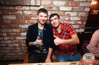 ВИА «Волга-Волга» и Dj Miller, 17 ноября 2017 - Ресторан «Максимилианс» Уфа - 43