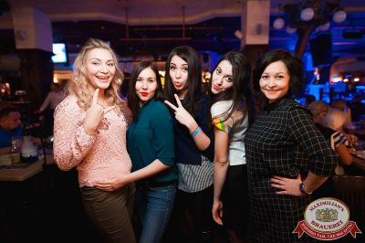 ВИА «Волга-Волга» и Dj Miller, 17 ноября 2017 - Ресторан «Максимилианс» Уфа - 44